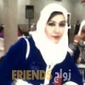 مريم من تونس العاصمة - تونس تبحث عن رجال للتعارف و الزواج