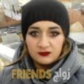 سلمى من الريان - قطر تبحث عن رجال للتعارف و الزواج