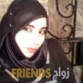 سارة من سبها - ليبيا تبحث عن رجال للتعارف و الزواج