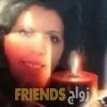 مريم من بزبدين أرقام بنات واتساب