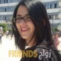 لبنى من بومرداس - الجزائر تبحث عن رجال للتعارف و الزواج