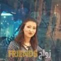 مريم من الهضبات - سوريا تبحث عن رجال للتعارف و الزواج