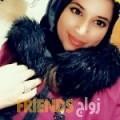 شيماء من دبي أرقام بنات واتساب
