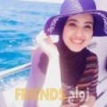 مريم من طرابلس أرقام بنات واتساب