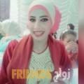 إيمان من سعد العبد الله - الكويت تبحث عن رجال للتعارف و الزواج