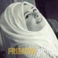 دعاء من محافظة طوباس أرقام بنات واتساب