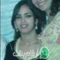 نجمة من تونس العاصمة أرقام بنات واتساب