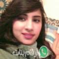 شيماء من الجابرية أرقام بنات واتساب