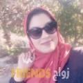 زينب من خورفكان - الإمارات تبحث عن رجال للتعارف و الزواج