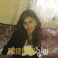 عفاف من محافظة طوباس أرقام بنات واتساب