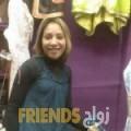 ليلى من حجة - اليمن تبحث عن رجال للتعارف و الزواج