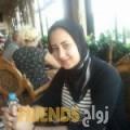 كريمة من الهضبات - سوريا تبحث عن رجال للتعارف و الزواج