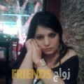مريم من جد حفص - البحرين تبحث عن رجال للتعارف و الزواج