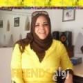 أمنية من محافظة سلفيت أرقام بنات واتساب