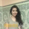 فردوس من أبو ظبي أرقام بنات واتساب