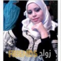 دعاء من الموصل أرقام بنات واتساب