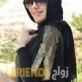 أسماء من ولاية إزكي - عمان تبحث عن رجال للتعارف و الزواج