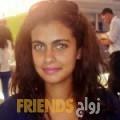 هدى من زليتن - ليبيا تبحث عن رجال للتعارف و الزواج