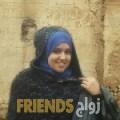 منى من بنغازي أرقام بنات واتساب