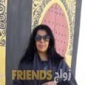 سميرة من الجزائر أرقام بنات واتساب