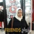 صبرينة من محافظة أريحا أرقام بنات واتساب
