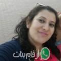 كريمة من تين منصور أرقام بنات واتساب