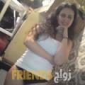 عزلان من محافظة أريحا أرقام بنات واتساب