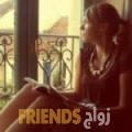 سهام من زليتن - ليبيا تبحث عن رجال للتعارف و الزواج