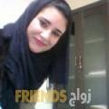 نيمة من رام الله - فلسطين تبحث عن رجال للتعارف و الزواج