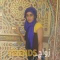 سليمة من محافظة طوباس أرقام بنات واتساب