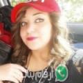 صوفية من الدار البيضاء أرقام بنات واتساب