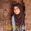 سميرة من المنامة أرقام بنات واتساب