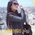 ليلى من خريبة السوق - الأردن تبحث عن رجال للتعارف و الزواج