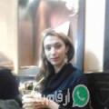 إيمان من شرم الشيخ أرقام بنات واتساب