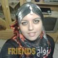 هاجر من الدار البيضاء أرقام بنات واتساب