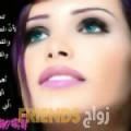 سناء من العوجا - العراق تبحث عن رجال للتعارف و الزواج